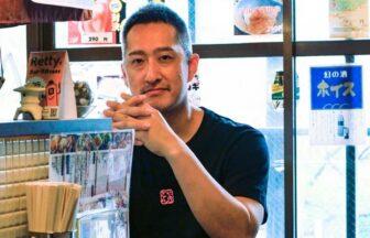 大東京酒場 市ヶ谷店